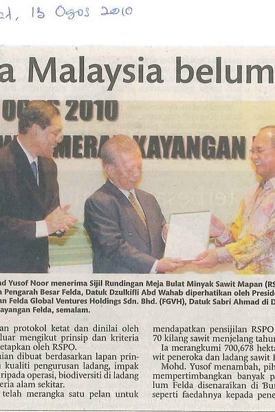 news-2010-3