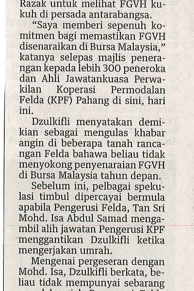 news-2011-6