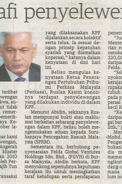 news-2011-7