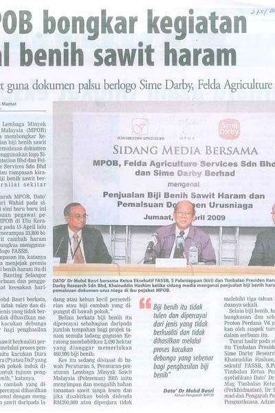 news-2009-3