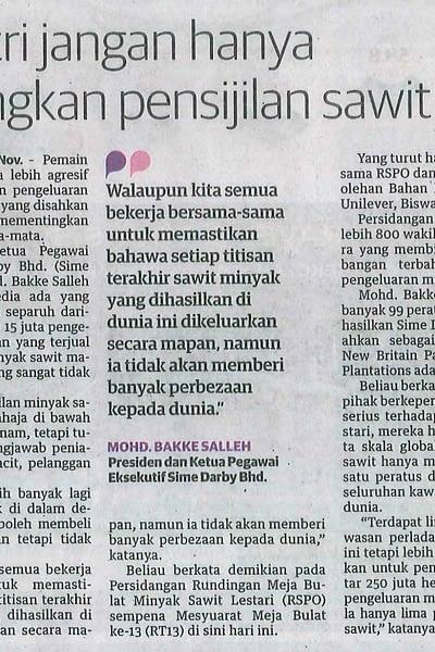 news-2015-8