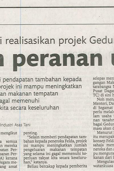 news-2009-8